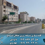 کلید سازی شبانه روزی خیابان صنایع