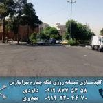 کلید سازی شبانه روزی فلکه چهارم تهرانپارس