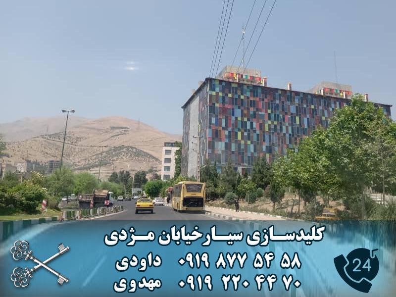 کلید سازی سیار خیابان مژدی