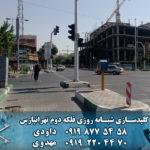 کلید سازی شبانه روزی فلکه دوم تهرانپارس