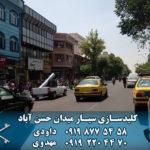 کلید سازی سیار میدان حسن آباد