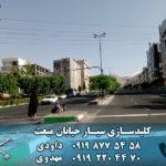کلید سازی سیار خیابان مبعث