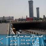 کلید سازی سیار میدان امام حسین